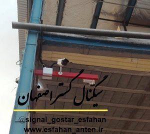 دوربین مداربسته اصفهان