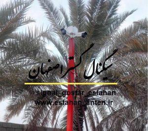 دوربین مداربسته اصفهان اصفهان