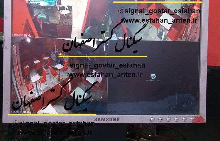 دوربین مداربسته فست فود اصفهان