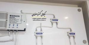 اجرای سیستم های آنتن مرکزی در شهید کشوری اصفهان