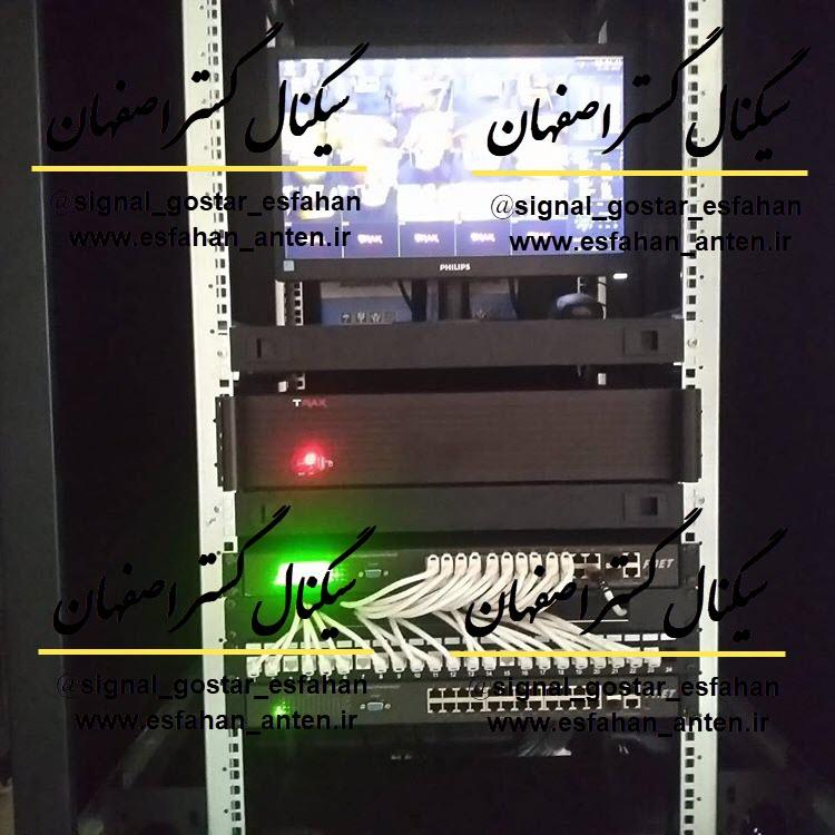 اجرای سیستم دوربین مداربسته مجتمع پرواز فولادشهر