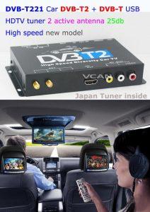 نصب گیرنده دیجیتال خودرو و اتوبوس